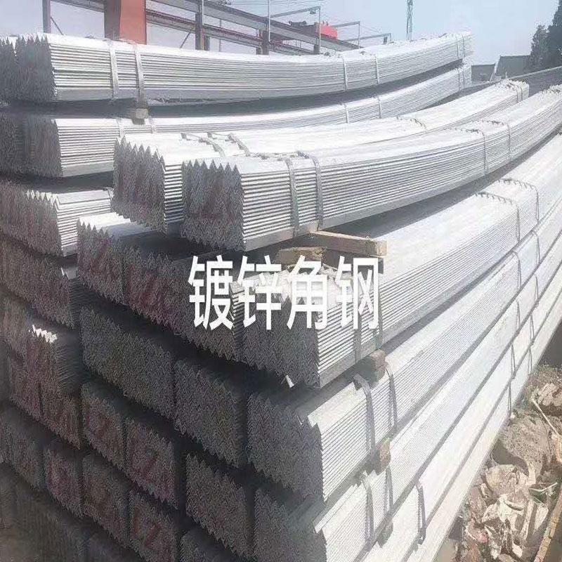 上海镀锌角铁